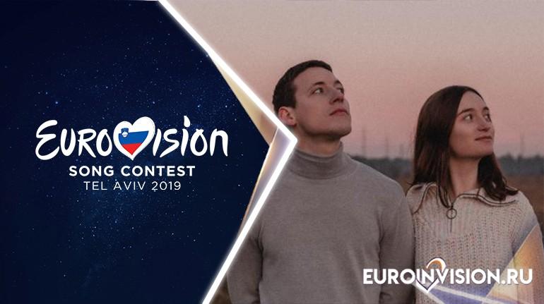 Словения: Обзор дуэта Zala Kralj & Gašper Šantl