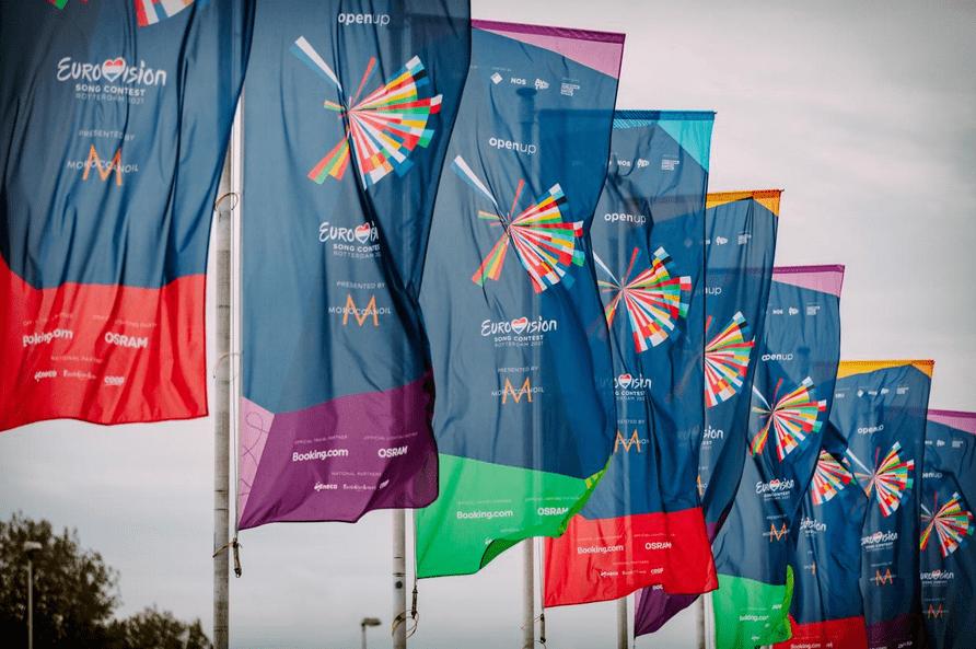 Церемония открытия Евровидения — 2021 состоится 16 мая